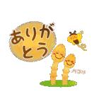 水彩えほん【春編】<3月4月5月>(個別スタンプ:36)