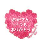 水彩えほん【春編】<3月4月5月>(個別スタンプ:39)