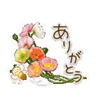 よく使う言葉集。ほんわかさんと花達No.2(個別スタンプ:02)