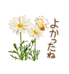 よく使う言葉集。ほんわかさんと花達No.2(個別スタンプ:08)