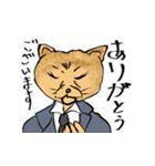紳士な猫(個別スタンプ:01)