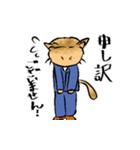 紳士な猫(個別スタンプ:02)