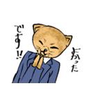 紳士な猫(個別スタンプ:03)