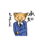 紳士な猫(個別スタンプ:04)