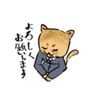 紳士な猫(個別スタンプ:05)
