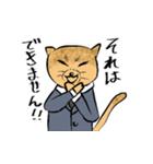 紳士な猫(個別スタンプ:06)