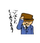 紳士な猫(個別スタンプ:08)