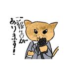 紳士な猫(個別スタンプ:09)