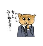 紳士な猫(個別スタンプ:10)