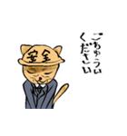 紳士な猫(個別スタンプ:15)