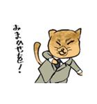 紳士な猫(個別スタンプ:16)