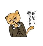 紳士な猫(個別スタンプ:17)