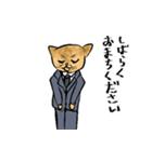 紳士な猫(個別スタンプ:18)