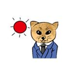 紳士な猫(個別スタンプ:19)