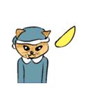 紳士な猫(個別スタンプ:20)