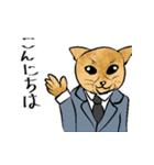紳士な猫(個別スタンプ:21)