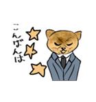 紳士な猫(個別スタンプ:22)