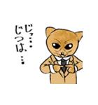 紳士な猫(個別スタンプ:23)