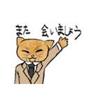 紳士な猫(個別スタンプ:24)