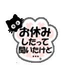 可愛い肉球のスタンプ(お見舞い)(個別スタンプ:01)