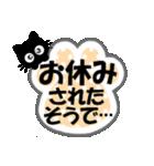可愛い肉球のスタンプ(お見舞い)(個別スタンプ:02)