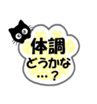 可愛い肉球のスタンプ(お見舞い)(個別スタンプ:03)