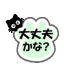 可愛い肉球のスタンプ(お見舞い)(個別スタンプ:05)