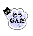 可愛い肉球のスタンプ(お見舞い)(個別スタンプ:09)