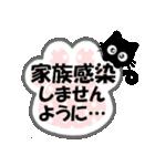 可愛い肉球のスタンプ(お見舞い)(個別スタンプ:31)