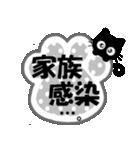 可愛い肉球のスタンプ(お見舞い)(個別スタンプ:40)