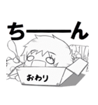 なにか妖怪(個別スタンプ:40)