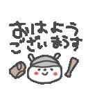 うさ子の野球大会と敬語(個別スタンプ:01)