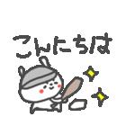 うさ子の野球大会と敬語(個別スタンプ:02)