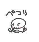 うさ子の野球大会と敬語(個別スタンプ:04)