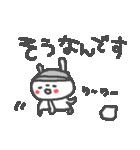 うさ子の野球大会と敬語(個別スタンプ:05)