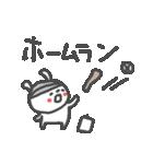 うさ子の野球大会と敬語(個別スタンプ:08)