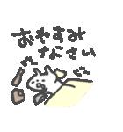 うさ子の野球大会と敬語(個別スタンプ:23)