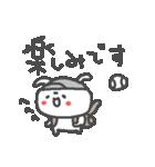 うさ子の野球大会と敬語(個別スタンプ:30)