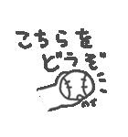 うさ子の野球大会と敬語(個別スタンプ:31)