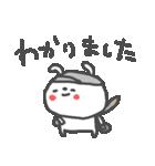 うさ子の野球大会と敬語(個別スタンプ:33)