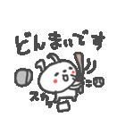 うさ子の野球大会と敬語(個別スタンプ:35)