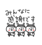 うさ子の野球大会と敬語(個別スタンプ:37)
