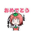 イチゴ少女の日常(個別スタンプ:04)