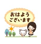 大人かわいい!おしゃれ女子と動物褒め言葉(個別スタンプ:02)