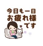 大人かわいい!おしゃれ女子と動物褒め言葉(個別スタンプ:06)