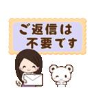 大人かわいい!おしゃれ女子と動物褒め言葉(個別スタンプ:40)