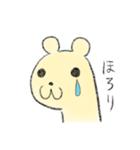 涙を流す動物(個別スタンプ:01)
