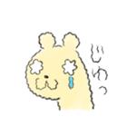 涙を流す動物(個別スタンプ:03)