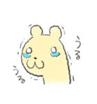 涙を流す動物(個別スタンプ:04)