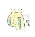 涙を流す動物(個別スタンプ:07)